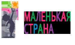 Детский сад «Маленькая страна» Логотип